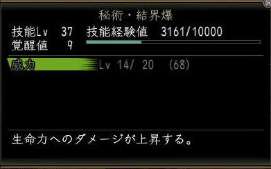 Nol12012204.jpg
