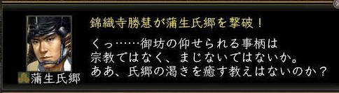 Nol12012707.jpg