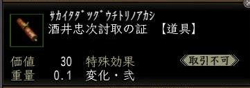 Nol12031106.jpg