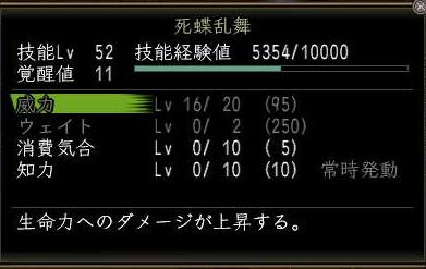 Nol12032400.jpg