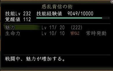 Nol12032401.jpg