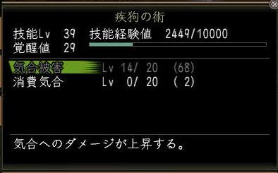 Nol12032402.jpg