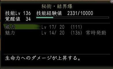 Nol12032403.jpg