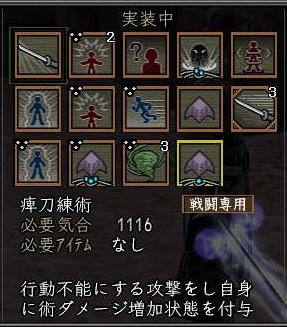 Nol12032405.jpg
