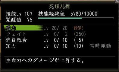 Nol12041413.jpg