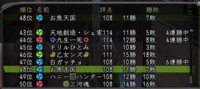 Nol12042400.jpg
