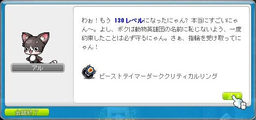 Maple140212_052913.jpg