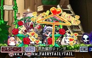 Maple141123_032807.jpg