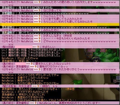 Maple141123_040339.jpg