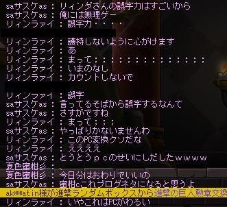 Maple141125_232055.jpg