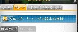 Maple141129_231247.jpg