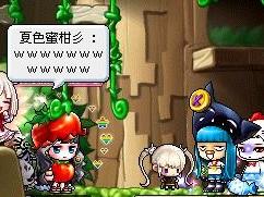 Maple141201_234844.jpg
