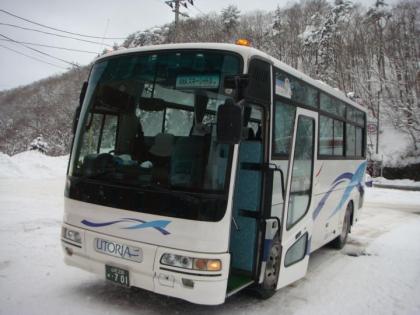 蔵王温泉スキー行の記録