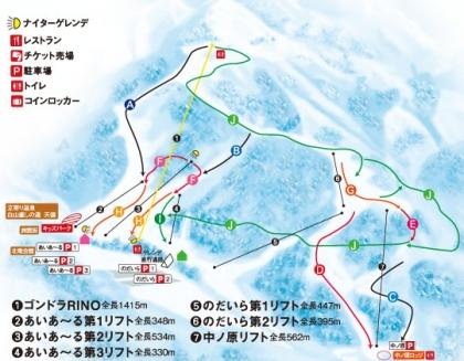 白山一里野スキー場