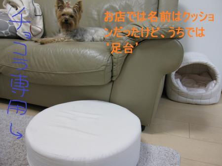 ・托シ狙convert_20111003214207