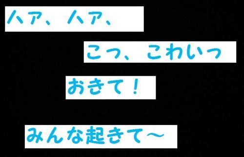 ・托シ托シ狙convert_20111010155645