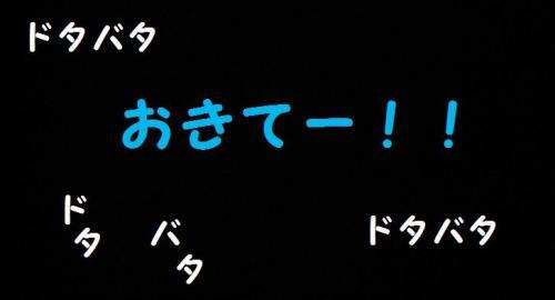 ・托シ托シ托シ狙convert_20111010161016