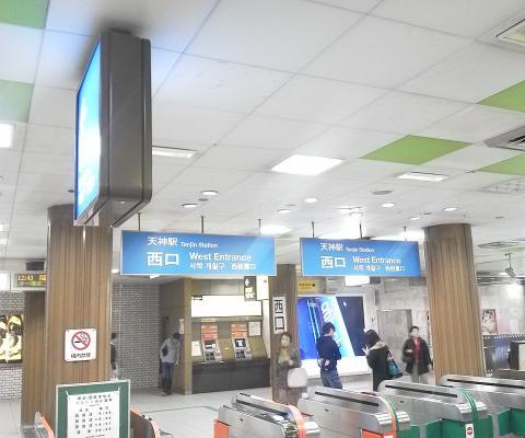 DSC_0064tennjinn_convert_20121114124533.jpg