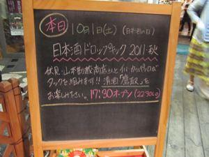 IMG_2209_R.jpg