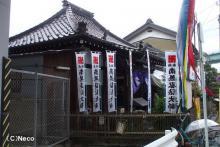 弘法さん(4)