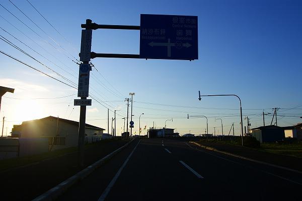 10_20111220214622.jpg
