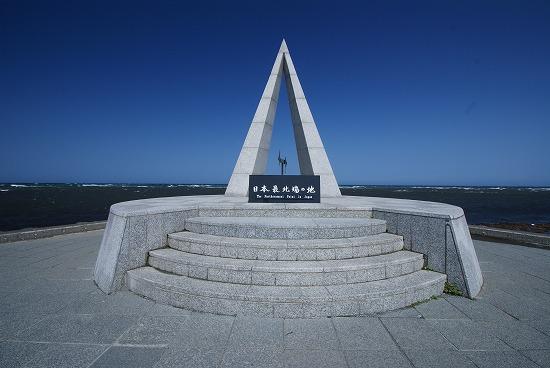 宗谷岬 11