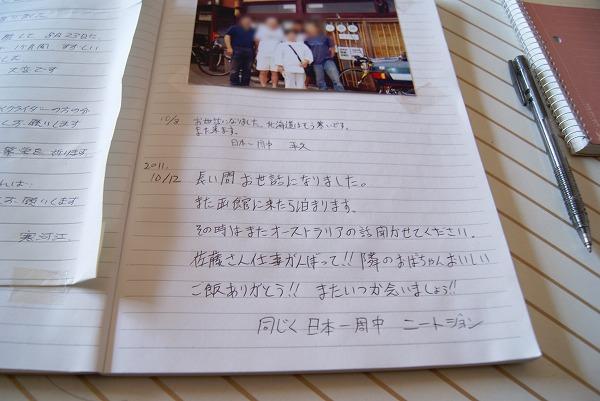 11_20120215161851.jpg