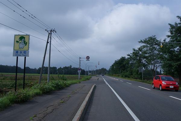 15_20120109172938.jpg