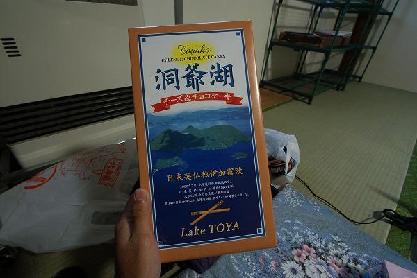 17_20120126232155.jpg