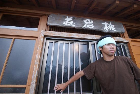 礼文島 桃岩荘 19
