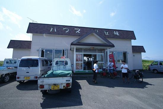 利尻島 21
