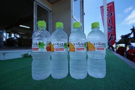 利尻島 22