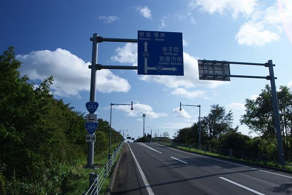 22_20111218085905.jpg