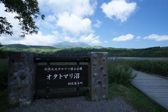 利尻島 ふれあい サイクリング 23