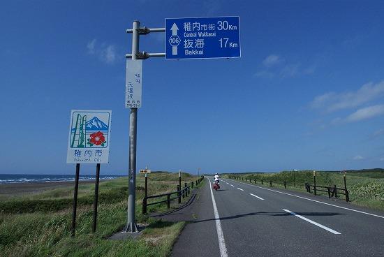 利尻島 24