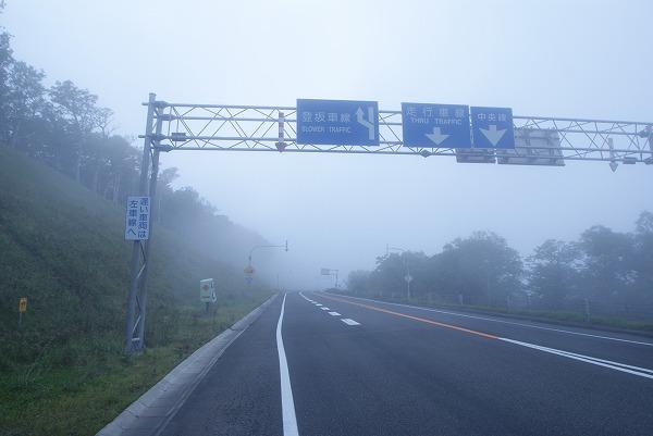 24_20120109190243.jpg