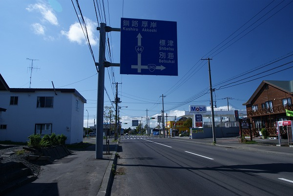 25_20111220215007.jpg
