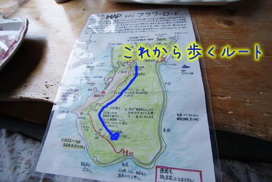 礼文島 桃岩荘 27