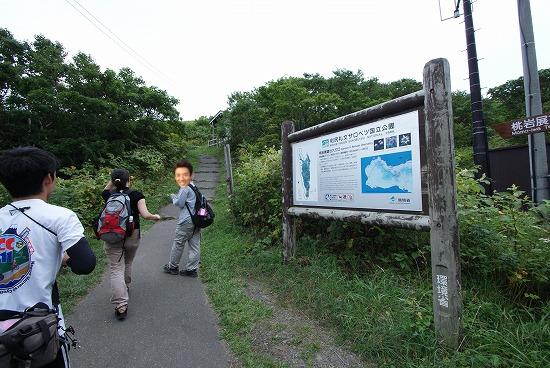 礼文島 桃岩荘 28