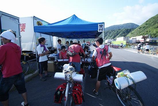 利尻島 ふれあい サイクリング 2