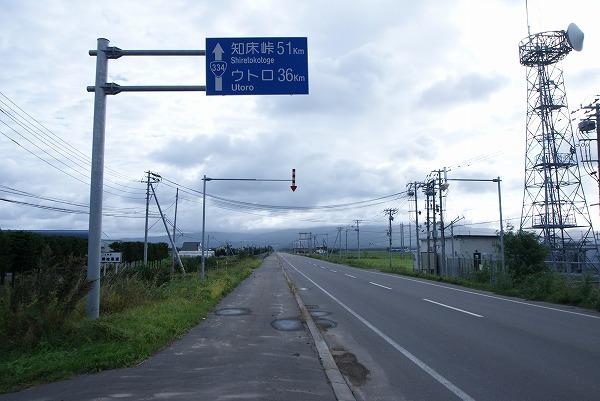 30_20111124135921.jpg