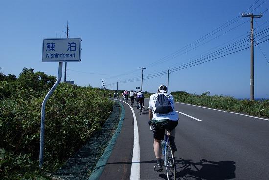 利尻島 ふれあい サイクリング 31