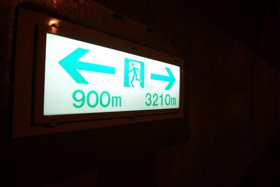 32_20111030172921.jpg