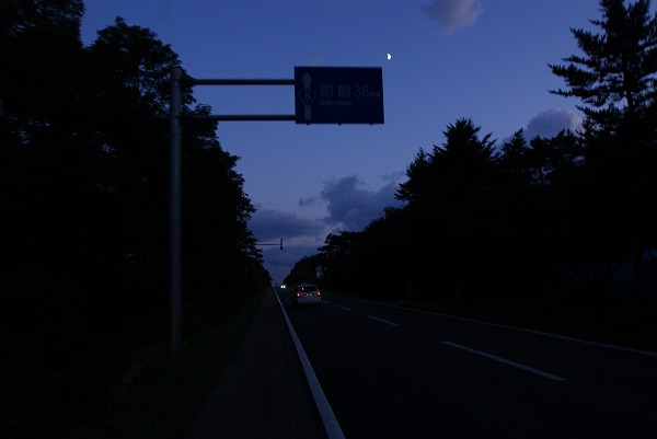32_20120213201925.jpg