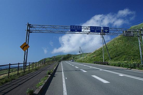 利尻島 34