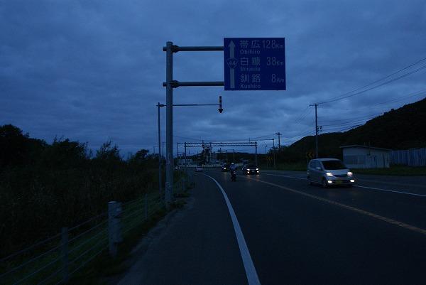 37_20111220215214.jpg