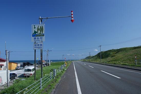 宗谷岬 39