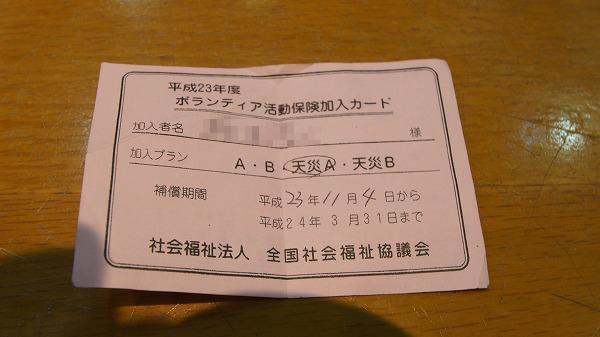 3_20111123121204.jpg