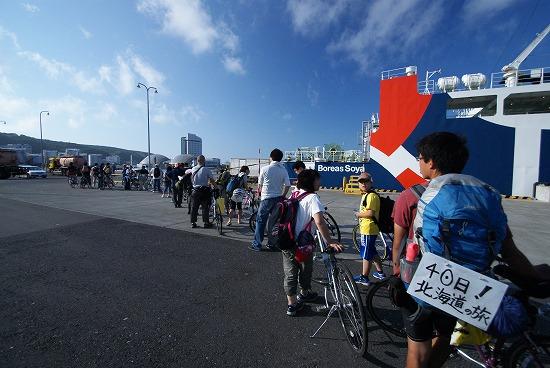 利尻島 40
