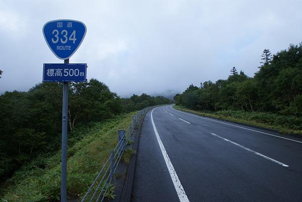 40_20111201043555.jpg